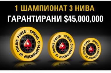 PokerStars SCOOP 2011 стартира през май