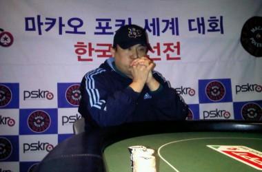 Macau Poker Cup 새틀라잇 3월 13일