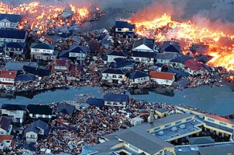 Покер подкрепа за пострадалите от земетресението в...