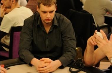 PokerStars.net EPT Snowfest: 1B dienos apžvalga