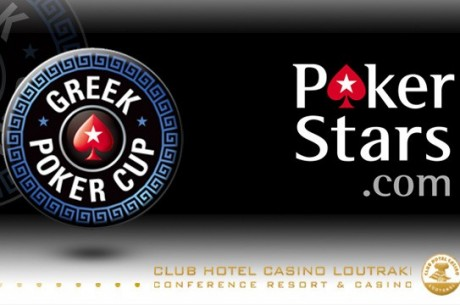 Η Day 1a στο Greek Poker Cup