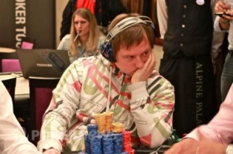 ЕРТ Snowfest: россиянин за финальным столом