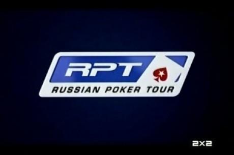 С 9 по 18 Мая RPT едет в Киев, для проведения...