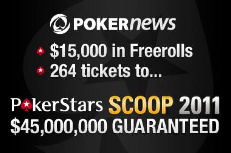 PokerStars의 SCOOP 프리롤 - 총 $15,000 상당의 새틀라잇
