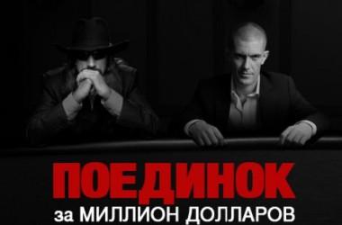 FullTiltPoker.net представляет в России новое телешоу:...