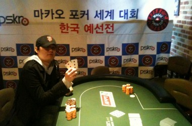 4월 17일 WaBar와 함께 하는 Poker Tour : Macau Poker Cup 새틀라잇