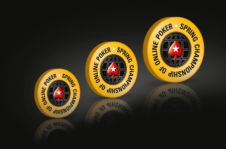 Промени в PokerStars SCOOP