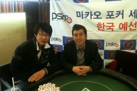 5월 1일 Poker Tour : Macau Poker Cup 새틀라잇
