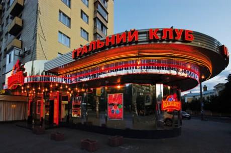 Украинский законопроект об азартных играх: две...