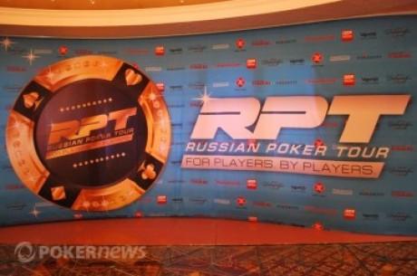 ТОТАЛІЗАТОР RPT Київ 2011: Виграйте 20 $ на свій рахунок...