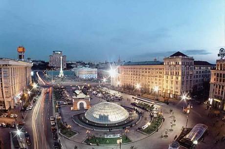 RPT Kиев - Весенний Кубок Украины глазами PokerNews