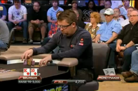 NBC - National Heads Up 2011 - Episode 6