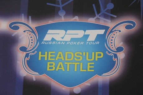 Poker TV - відеорепортаж з RPT HU