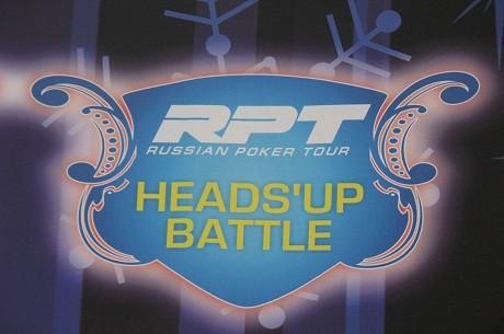 Poker TV - видеорепортаж с RPT HU