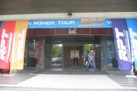 Відеорепортаж з RPT Main Event Киев (Oновленo 01:58)