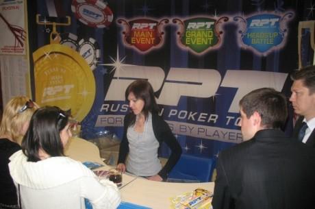 Poker TV - видеорепортаж со второго дня Main Event RPT Киев...