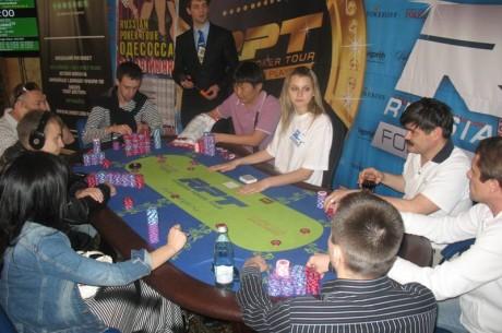 Poker TV - відеорепортаж з четвертого дня Main Event RPT Київ...
