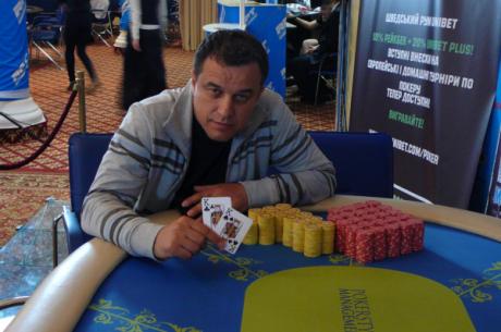 Андреас Квадріціус - переможець RPT Crazy Grand Event