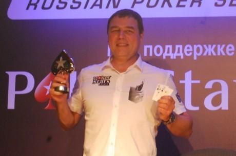 2011 RPS Riga: Viktors Vorobjovs finišē piektajā vietā, uzvar Sergejs Iļjins