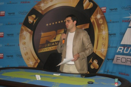 Опубліковано розклад RPT Одеса 2011