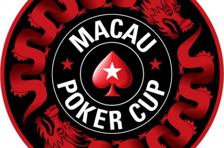 Macau Poker Cup 오프닝 이벤트부터 신기록을 세우며 스타트!