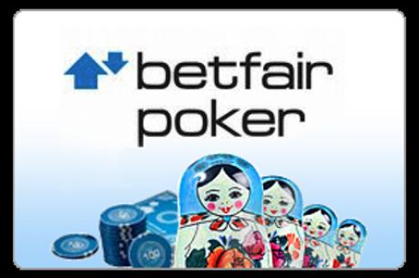Betfair Poker Live! 2011 в Одессе: с 25 июля по 1 августа