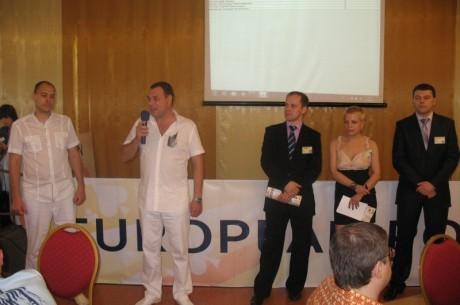 Открытие дебютной серии EPF Oдесса
