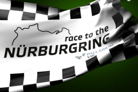 Тижневик PartyPoker: VIP гонка в Нюрбрунгірі