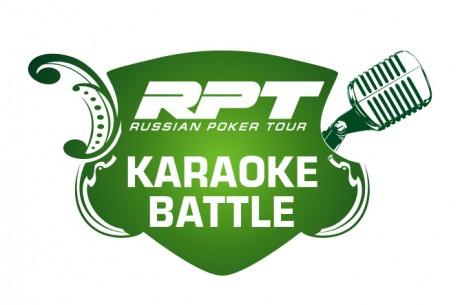 RPT Одеса: унікальні події
