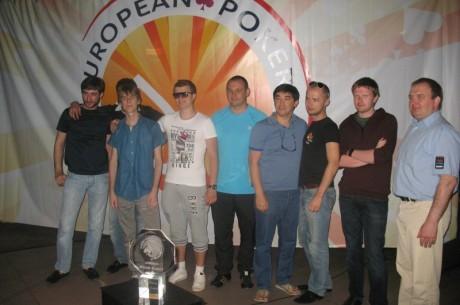 Видеотрансляция финального стола ME EPF Одесса