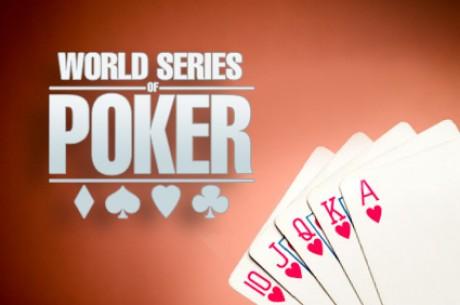 WSOP 2011: підсумки восьмого дня