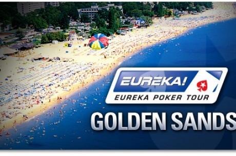 Пълен график на Eureka Poker Tour България: 21 - 26 юни