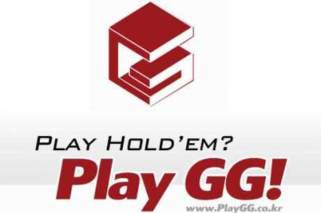 Play GG, 토너먼트 시스템 베타 시작 기념 첫 프리롤!