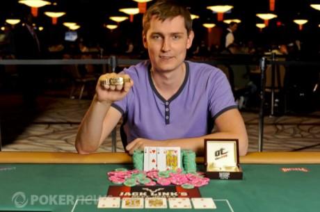 Первый золотой браслет у России на WSOP 2011