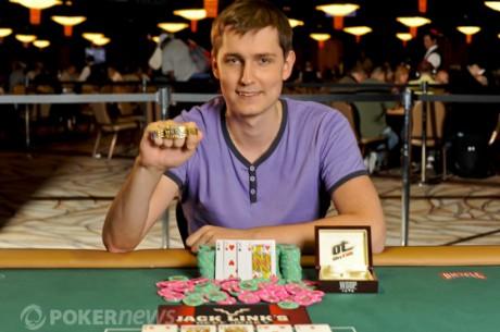 22 годишен руснак спечели $10,000 PLO Шампионата