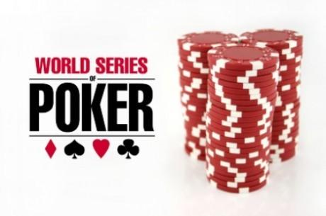 WSOP 2011: Підсумки 17-го дня