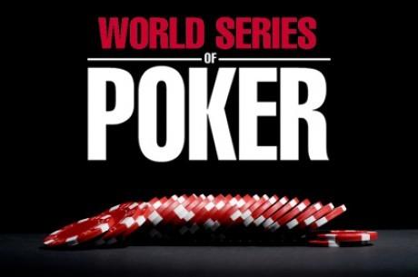 WSOP 2011: Результати 22-го дня