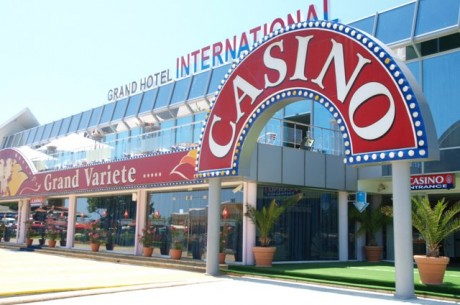 Казино Интернационал стартира програма за...