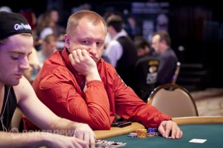 WSOP 2011: обзор второго дня $50,000 Poker Player's Championship