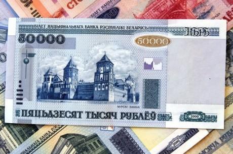 Baltkrievu spēlētāji izmanto nacionālās valūtas devalvēšanos peļņai caur pokera istabu