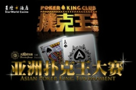 Asian Poker King Satellites