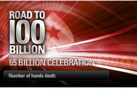 Teel 100 miljardi poole: 65. verstapost