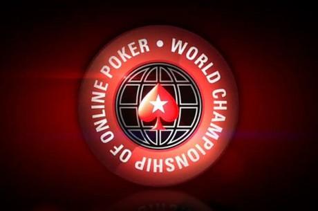 PokerStars ir nopublicējuši WCOOP grafiku