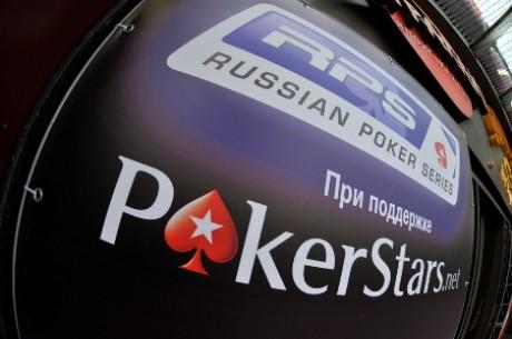 Онлайн та оффлайн сателіти на RPS Київ