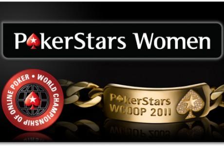 Само за дами: Безплатни билети за турнири на Етапи...