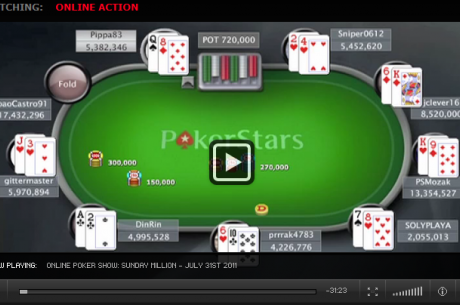 Онлайн Покер Шоу: Sunday Million - 31 юли 2011
