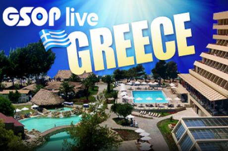 GSOP на живо в Гърция