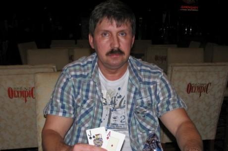 2011 OSF Main Event - Diena 2: Turnīru uzvar Vilnis Grigorjevs (Intervija)