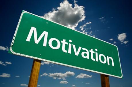 Не сте мотивирани?