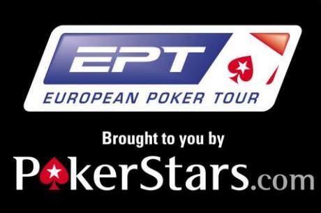 Το EPT έρχεται στην Ελλάδα!